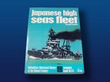 Ballantine Books:   Japanese High Seas Fleet